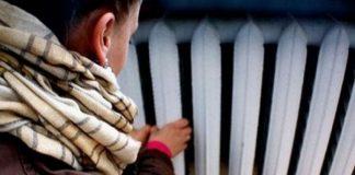 Общая задолженность за теплоснабжение во Львове составляет 150 млн грн