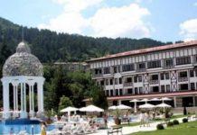 Туры в Девин, Болгария