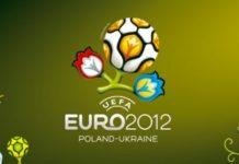 Год ЕВРО 2012