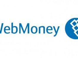 WebMoney, Вебмани