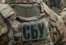 Генерал безопасности СБУ