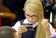 Хроника «газовой камеры» Тимошенко