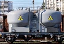 Ядовитый поезд